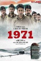 1971: Prisoners of War