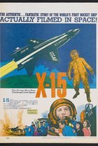 X - 15