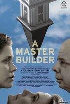Master Builder