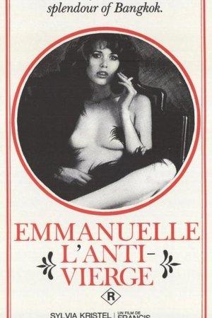 Emmanuelle l'anti-vierge