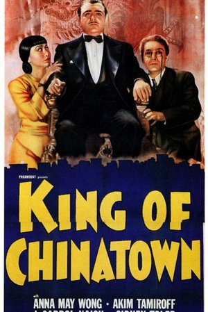 King of Chinatown
