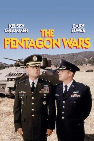 Pentagon Wars