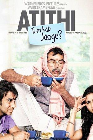 Atithi Tum Kab Jaaoge?