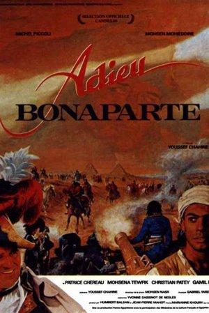 Al-Wedaa Ya Bonaparte