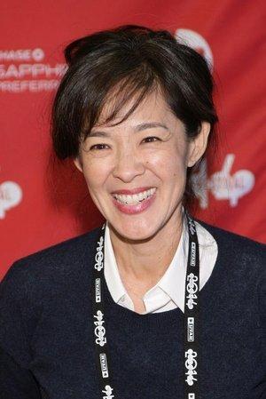 Gina Kwon