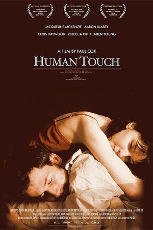 Human Touch